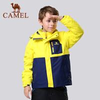 camel骆驼户外童款冲锋衣 秋冬保暖防水防风青少童装冲锋衣两件套