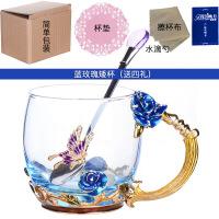 珐琅彩水杯耐热玻璃杯女花茶杯玫瑰花茶杯家用杯子套装大创意礼物 无礼盒-蓝玫瑰矮+水滴勺 送杯布杯垫