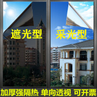 玻璃贴膜窗户贴纸遮光隔热膜家用防晒不透光玻璃贴纸窗贴遮阳挡光