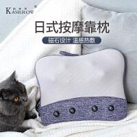 凯仕乐(Kasrrow) 按摩器KSR-132升级版 颈椎按摩颈部腰部背部按摩靠垫按摩枕 花纱蓝