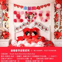 婚房装饰爱心纸花球 婚庆婚礼求婚生日布置 结婚用品牡丹纸拉花