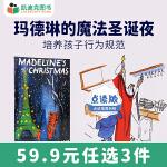 凯迪克图书专营店? 全新点读版 英文原版绘本Madeline's Christmas玛德琳的魔法圣诞夜 英语启蒙