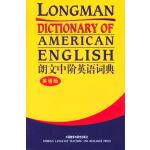 朗文中阶英语词典(英英版)――适合广大英语学习者和教师的学习型词典