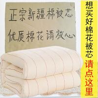 新疆棉花被芯被子冬被纯棉花棉絮床垫垫被手工棉被定做全棉棉胎