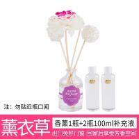 卧室除味香氛房间香水室内空气清新剂洗手间香薰家用持久淡香男女 香薰