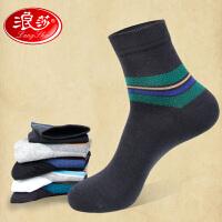 【8双装】浪莎袜子  秋冬季棉袜男袜子 加厚短袜冬季运动袜 男士纯棉中筒袜