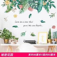 网红墙贴纸少女心创意小房间卧室装饰贴画布置出租屋改造用品 特大