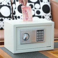 智能密码箱盒保险柜存钱罐儿童大号超大只进不出储钱罐储蓄罐 投币款 白色