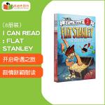 #7 凯迪克图书 I CAN READ系列 Flat Stanley 8册【平装】