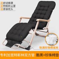 加宽加固折叠躺椅午休椅睡椅靠椅 办公室午休床午睡床 折叠沙发床折叠椅躺椅沙滩椅