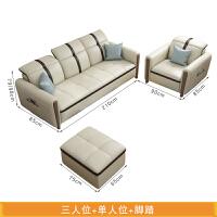 【新品】北欧真皮沙发 小户型简约现代客厅实木沙发 直排全真皮沙发 ++ 组合