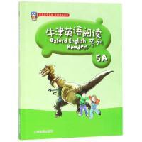 牛津英语阅读系列(5A) 上海教育出版社