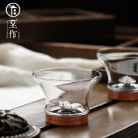 平水 手工内银饰功夫茶杯品茗杯玻璃杯主人杯创意木座吸磁个人单杯