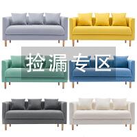 沙发小户型北欧现代简约客厅租房小沙发卧室服装店布艺单双人沙发