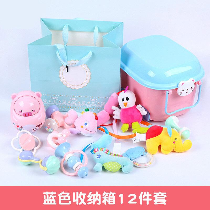 婴儿礼盒新生儿玩具套装满月宝宝礼物刚出生母婴用品大全初生礼包  新生儿