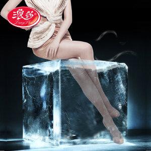 【全店满99减40】浪莎丝袜女士超薄款丝袜包芯丝冰冻凉感娟感觉加档连裤袜子10条