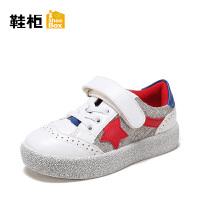 鞋柜&迪士尼 春秋新款魔术贴运动休闲板鞋防滑男童鞋-