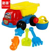 儿童沙滩玩具 大号车套装宝宝挖沙漏戏水洗澡工具