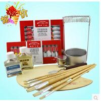 温莎牛顿12 18色油画颜料8件工具套装 油画笔+调色油+松节油