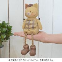 创意家居吊脚娃娃树脂工艺小摆件房间卧室搁板可爱动物装饰品摆设 吊脚小猫