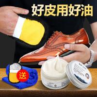 绵羊油无色皮鞋油黑色皮革护理剂真皮衣保养上光通用清洁鞋刷套装