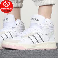 Adidas/阿迪达斯女鞋新款复古高帮运动鞋舒适透气轻便耐磨板鞋休闲鞋H01229
