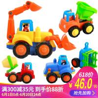 拖拉玩具工程车玩具套装组合惯性搅拌车卡车幼儿宝宝小汽车1-3岁男孩 快乐工程队