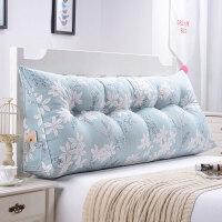 三角靠垫 榻榻米靠枕 双人床头软包 床上大靠枕 床靠背 可拆洗制定制
