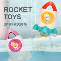 婴儿宝宝洗澡玩具旋转喷水火箭花洒沙滩喷泉玩具套装儿童