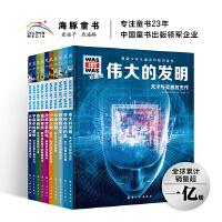 """德国少年儿童百科知识全书《什么是什么・珍藏版》第三辑(10册,引进德国知名科普品牌""""WAS IST WAS"""",畅销全球"""