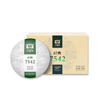 大益2020年经典7542生茶饼150克*5饼(1盒5饼)
