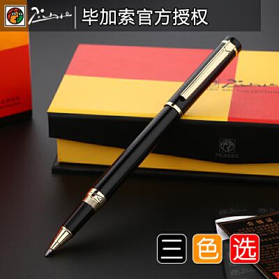 毕加索PS-908世纪先锋宝珠笔/签字笔 毕加索签字笔 商务礼品钢笔 书写流畅