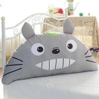 可爱龙猫抱枕 卡通床头靠垫大号沙发腰枕靠枕头 床上双人长腰靠背