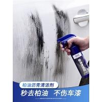 清洁剂汽车用沥青清洗去除胶强力车身板油白色车