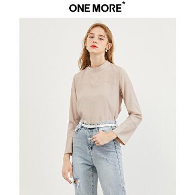 ONE MORE2018冬装新款一字排扣半身裙女a字裙高腰包臀裙短款裙子