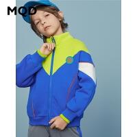 【2件3.5折券后价:168】MQD童装男童保暖卫衣2020冬装新款中大童运动卫衣加绒加厚校园风