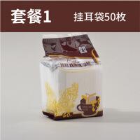 挂耳咖啡滤袋手冲咖啡过滤纸家用挂耳袋咖啡过滤器挂耳式滤纸