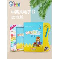 儿童早教机中英文双语有声读物幼儿0-3岁点读2宝宝益智启蒙学习机