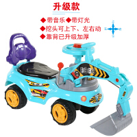 可坐挖掘机 儿童玩具挖掘机可坐可骑宝宝大号挖机音乐工程学步车男孩挖土机 均码