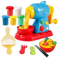 儿童橡皮泥3d彩泥模具工具套装手工制作面条机玩具女孩带模型 面条机+雪糕机 11杯彩泥款