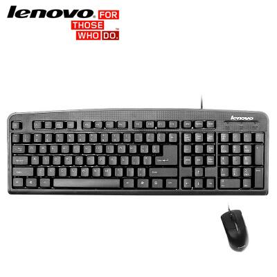联想键鼠套装KM4800;联想USB光电鼠标+USB防水键盘;超好手感,超长寿命;联想电脑键盘鼠标套装,台式机选件 联想专业品质,外形精致,坚固耐用