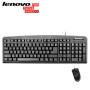 联想键鼠套装KM4800;联想USB光电鼠标+USB防水键盘;超好手感,超长寿命;联想电脑键盘鼠标套装,台式机选件