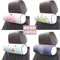 可爱创意猫四季棉麻圆形汽车头枕记忆棉护颈枕腰靠颈椎枕