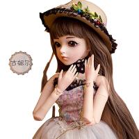 多丽丝凯蒂娃娃仿真女生bjd洋娃娃女孩玩具60cm公主生日礼物