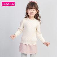 【3件1.5折价:50】笛莎童装女童上衣2020冬季新款中大童儿童基础长袖纯色套头针织衫