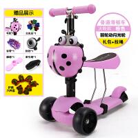 儿童滑板车宝宝滑板车1-3岁儿童可坐初学者2岁女孩滑滑车三轮闪光摇摆车男孩MYYW01 +护具