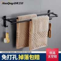 免打孔太空铝美式黑浴室毛巾架双杆浴巾架洗手间厕所毛巾挂架壁挂