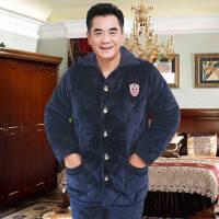 冬季睡衣男款套装三层加厚保暖加绒棉袄爸爸老年人蓝色夹棉家居服