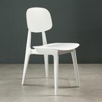 【新品热卖】北欧小椅子靠背椅塑料省空间家用田园风简约靠背椅休闲书桌椅