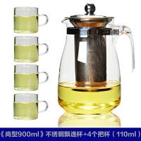 【好店】【好店】套装茶道平底多用欧式现代创意简约时尚透明成套茶具全套玻璃